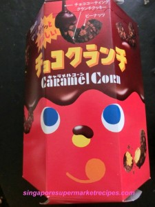 Caramel Corn Snack from Daiso