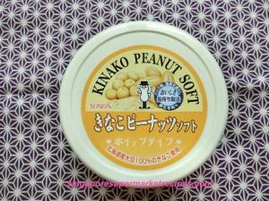 Kinako Peanut Soft Spread