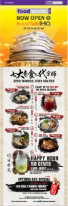 Food Republic Latest Promotions