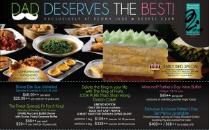 peony jade father's day dining promotions
