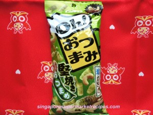 Oh Wasabi Snack