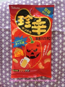 Tohato Spicy Snack