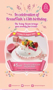 breadtalk 13th birthday promotions