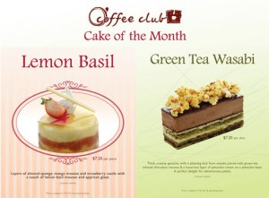 coffee club cake of the month