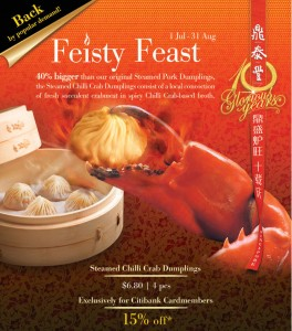ding tai fung steamed chilli crab dumplings specials