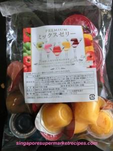 japan premium cup jelly