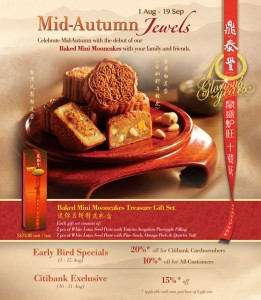 Din Tai Fung mid autumn festival moon cakes promotions