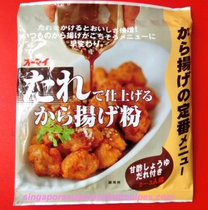 Daiso Karaage Chicken Mix