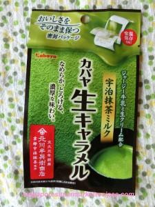 green tea caramel jelly