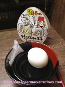 ichiran ramen at tokyo