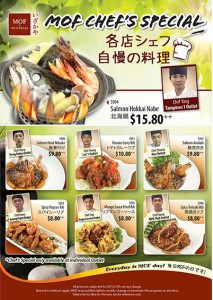 MOF nabe and curry dining promotion