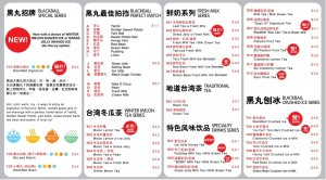 blackball singapore menu