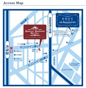 butler cafe access map