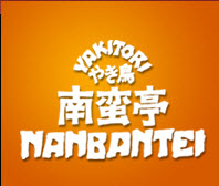 nanbantei dining promotions