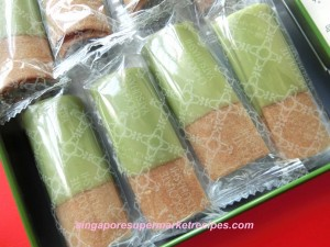 Japanese traditional green tea cinnamon cookies Yatsuhashi
