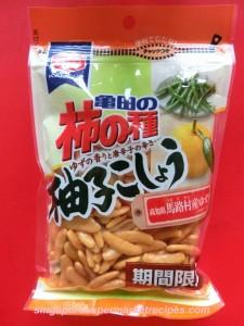 Kakino tane Yuzu Pepper Flavor