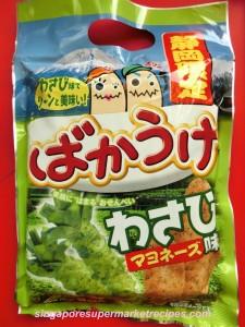 Tokyo Narita Airport Wasabi Mayonaise Crackers