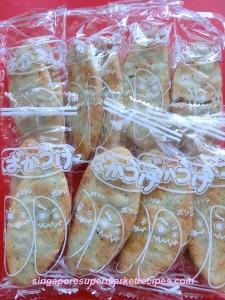 Wasabi Mayonaise Crackers