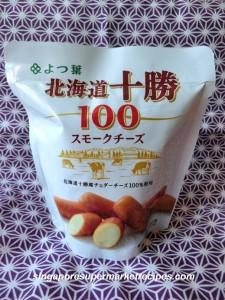 HOKKAIDO SMOKED CHEESE