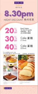 crystal jade bakery night discount