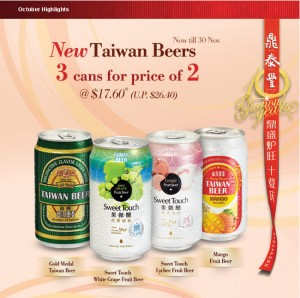 din tai fung taiwanese beer promotions