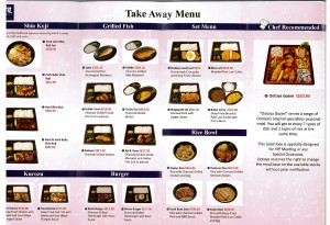 ootoya take away menu singapore