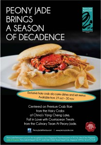 peony jade hairy crab promotions