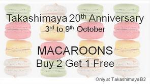 takashimaya laurent bernard macaroons promotions