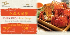 tung lok the best of hairy crab from jiangsu