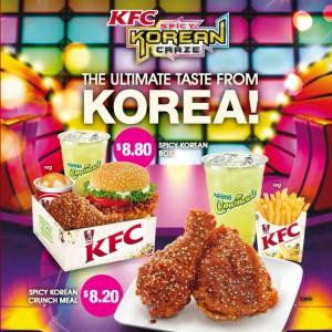 KFC korean craze chicken