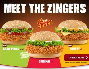 KFC new zinger burgers