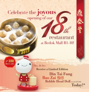 Din Tai Fung 18th restaurant promotions