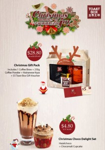 Toast Box Christmas Promotions
