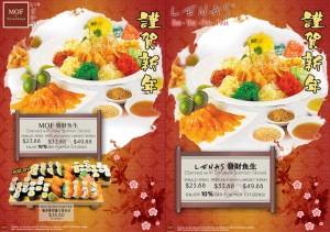 MOF & Lenas Yusheng Promotions