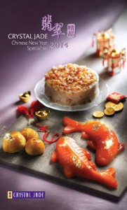 crystal jade chinese new year promotions 2014