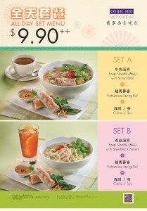 crystal jade viet cafe all day set meal promo