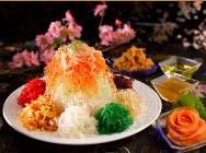 paradise yusheng chinese new year promotions 2014