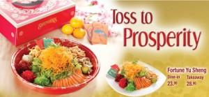 swensen yusheng promotions