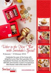 swissbake chinese new year goodies promotins 2014