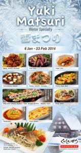 Yuki Matsuri menu at kushinbo
