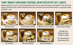TONY ROMA'S ORCHARD CENTRAL NEW EXECUTIVE LUNCH PROMOTIONS