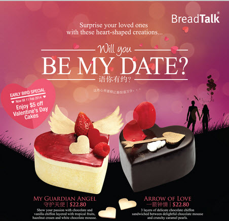 Breadtalk Valentine S Day Goodies Promotions 2014