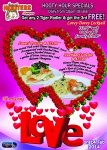 hooters valentine's day dining menu promotions 2014