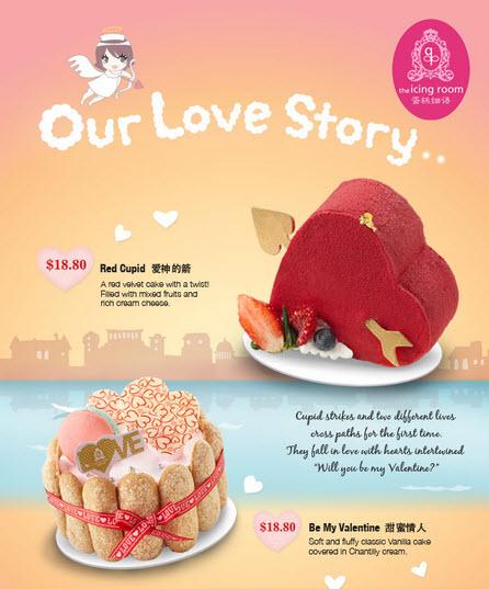 Cake Promotion 2014 Cake-promotions-2014.jpg