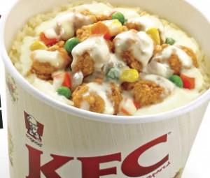 kfc rice pot promotion