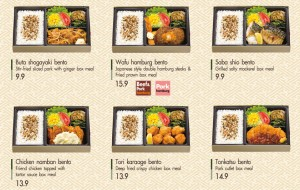 yayoiken take away menu at liang court and 313@somerset