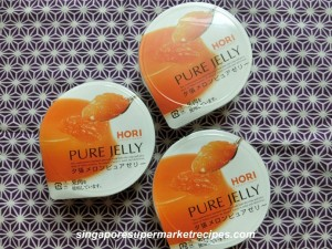 Japanese Melon Pure Jelly