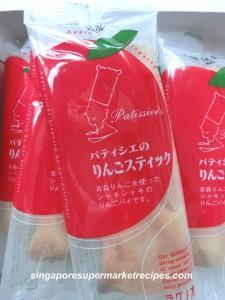 Awamori Apple Pie Stick