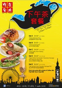 eat at taipei hi tea set menu promotions