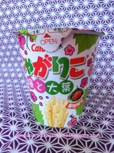Jagabee unique japanese plum flavors